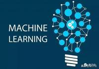 程序猿,這裡有你想學的10門機器學習課程|資源