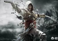 海盜遊戲《ATLAS》的開放世界和碧育式開放世界有什麼不同之處?