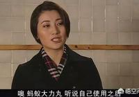 """還記得《劉老根2》裡的""""顧小紅""""嗎?她會出演《劉老根3》嗎?"""