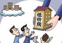 南昌工薪階層看這裡 南昌低價房一覽