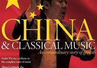中國指揮家首次登上《留聲機》封面,古典音樂的未來在東方