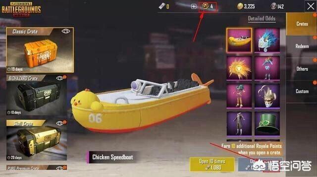有玩家在《刺激戰場》中花費上千塊只為抽到小黃鴨遊艇皮膚,這款皮膚真的值得入手嗎?