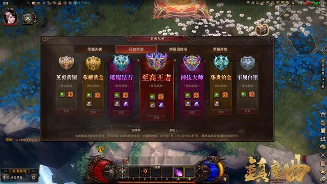 中國電競用戶突破4億,網易推出競技新玩法,贏了還有現金獎勵!