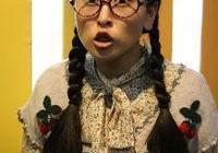 《醜女無敵》李欣汝曝照容顏依舊,女兒3歲,如今穿50塊錢裙子?