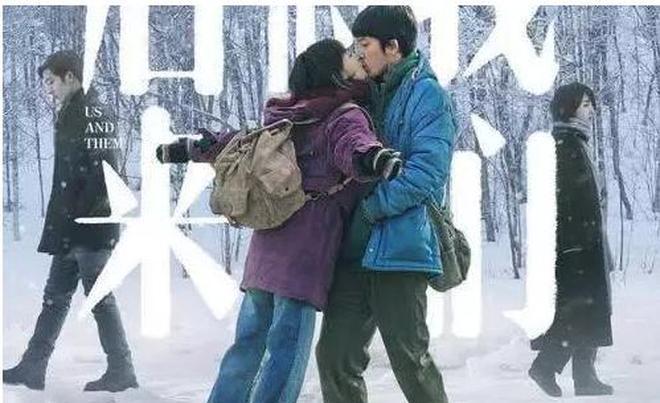 娛樂圈三大禁忌:不和鄧超拍照、不和周冬雨合作、不和她拍吻戲!