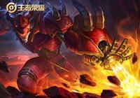 有孫尚香的位移,狄仁傑的控制,劉邦的護盾,他就是版本T1法師