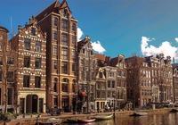 阿姆斯特丹旅遊指南