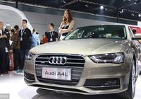 養奧迪A4一年要多少錢?車主算了一筆賬,答案出乎意料!