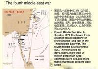 第四次中東戰爭中,埃及是如何將一手好牌打爛的?