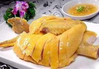 清平雞-廣州第一雞