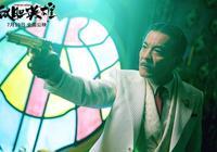 劉威邢佳棟加盟《鼠膽英雄》 劉威:妻子為我犧牲大