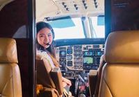 飛行員、學霸、小姐姐、高顏值,沒錯,都是她