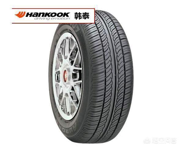 普利司通和韓泰輪胎哪個好?