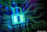 信息安全有前景嗎?