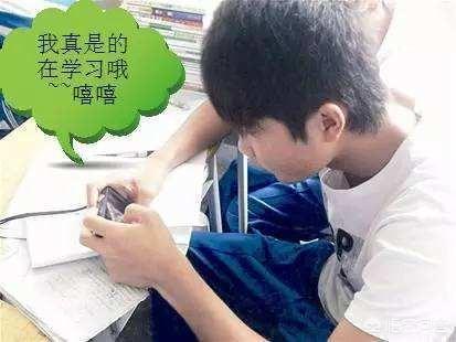 學生晚上玩手機,白天睡大覺。上課精神萎靡,下課精神抖擻。家長無法,老師怎麼辦?