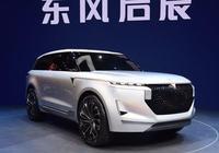 東風啟辰新款概念車亮相,造型科幻,內飾科技感十足,或15萬起