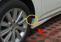 車開到爛才知曉:輪胎邊有一個孔,大多人浪費不用,現在弄還不晚