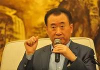 """悲劇,中國""""地產之王""""萬達,要退出中國地產?"""