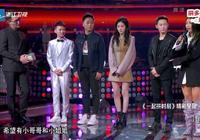 張碧晨還沒使出全力,否則葉炫清《中國新歌聲》輸得更難看!
