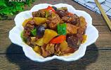 給爸媽做了6道家常菜,有葷有素有湯,二老吃的開心又滿足