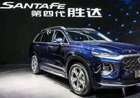 新車也難救場,北京現代前五月僅完成年度目標25%