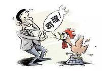 揭開禽流感的面紗