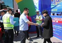 """大慶高新區司法局開展""""平安大慶""""普法宣傳活動"""