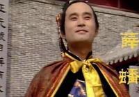 《紅樓夢》裡薛蟠跟秦鍾之間有沒有關係?
