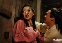 有人說唐朝很少有強姦案,是真的嗎,你怎麼看?