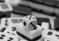70萬買來的棋牌遊戲運營經驗 三招就能做好棋牌遊戲運營
