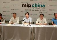 法國戛納電視節論壇在杭州開幕 國際巨頭派拉蒙影業等首次參會