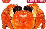 九月秋風起,轉眼又到一年吃蟹季,作為吃貨的你還hold住嗎?