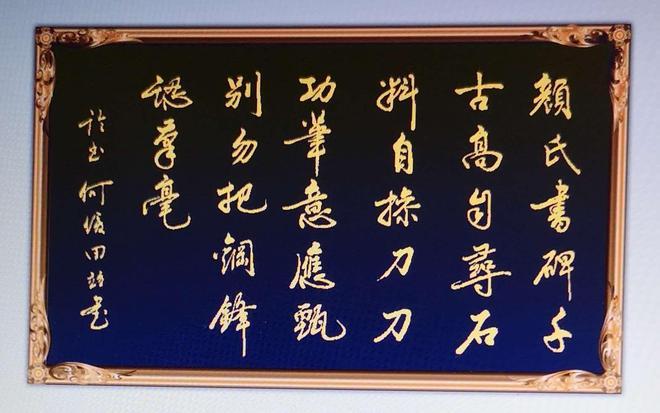 名家高徒書法欣賞:第3張有韻味,第5張我越看越喜歡!