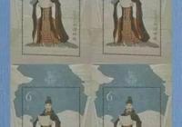 預測:張騫郵票或將發行四連體