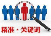 網站關鍵詞-南京小可愛網絡科技有限公司