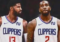 下賽季NBA西部誰能奪冠?快船,湖人,火箭,勇士,都是超級球隊,太亂了?