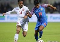 亞洲盃最新積分戰報 印度被絕殺遭國足式調侃 亞足聯烏龍泰國第二