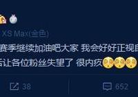 JDG慘敗IG美夢破碎,Zoom和Yagao賽後自責道歉,他倆真的問題很大嗎?