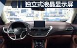 北汽幻速S7搭桃木內飾加獨立大屏,即將上市