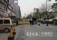 泰安:人行道建停車場,攔車杆橫跨盲道