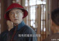 """曾被林心如嫌棄,與姚笛同流被罵,38歲 """"趙白石""""盡顯滄桑"""