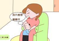 """寶寶愛咬人,媽媽知道原因才能""""對症下藥"""",幫寶寶改掉壞習慣"""