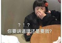 甜膩·撩漢表情包:我這麼好你弄丟了別人撿去肯定不還!