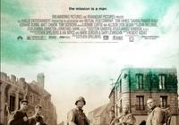 推薦8部戰爭題材電影:戰爭的背後,是對和平的深深嚮往