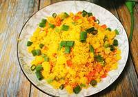 玉米麵別再煮粥了,炒一炒,簡單方便,好吃不上火,全家都喜歡