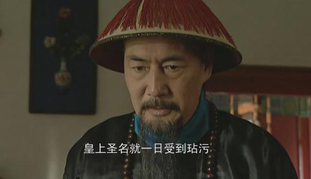 《雍正王朝》中一輩子爭強好勝的年羹堯為何對牧童說你贏了?