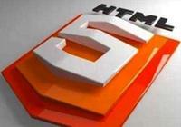 HTML5動畫原理和HTML5動畫製作工具
