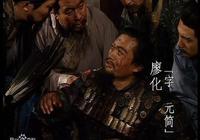 關羽敗走麥城,廖化為何能殺出重圍,向劉封求救?
