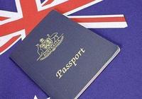 一分鐘瞭解澳洲457簽證和189簽證
