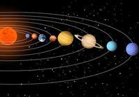太陽是地球多少倍?木星是地球多少倍?